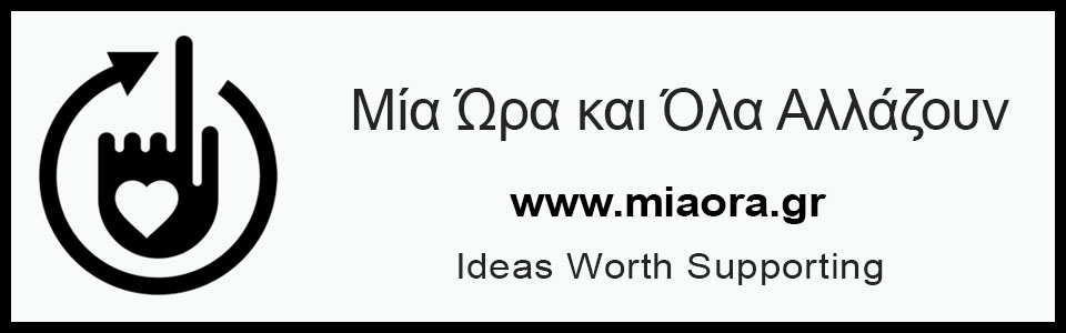 Mia Ora - Solutions 2Grow