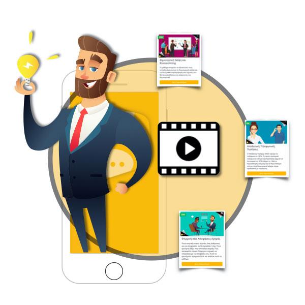 Μέθοδοι εμπλουτισμού - Solutions 2Grow