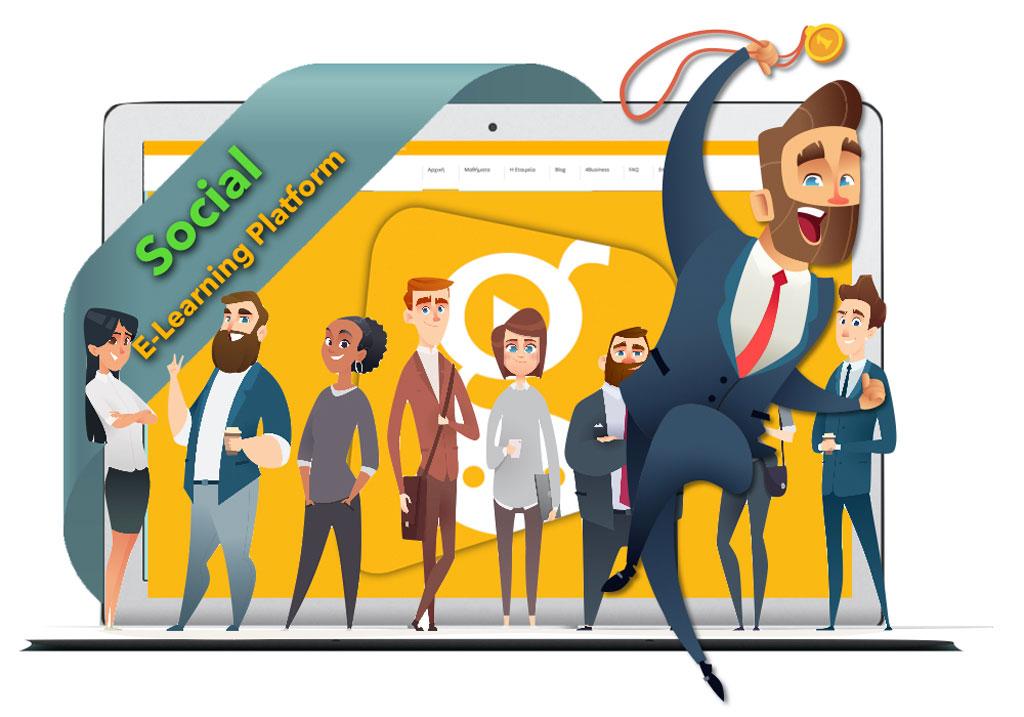 Τι είναι οι Social E-Learning Platforms? - Solutions 2Grow