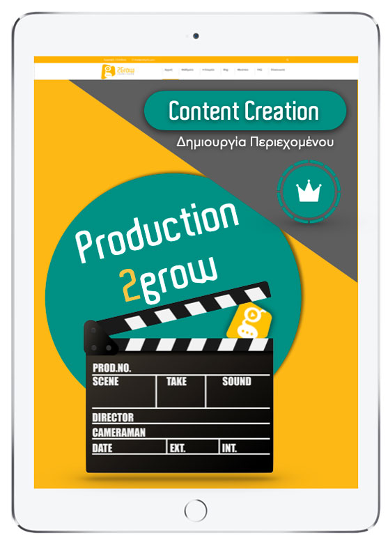 Content Creation - Solutions 2Grow