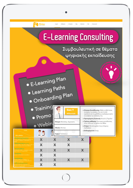 E-Learning Consulting - Solutions 2Grow