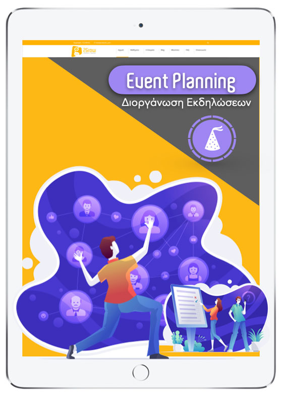 Event Planning - Solutions 2Grow