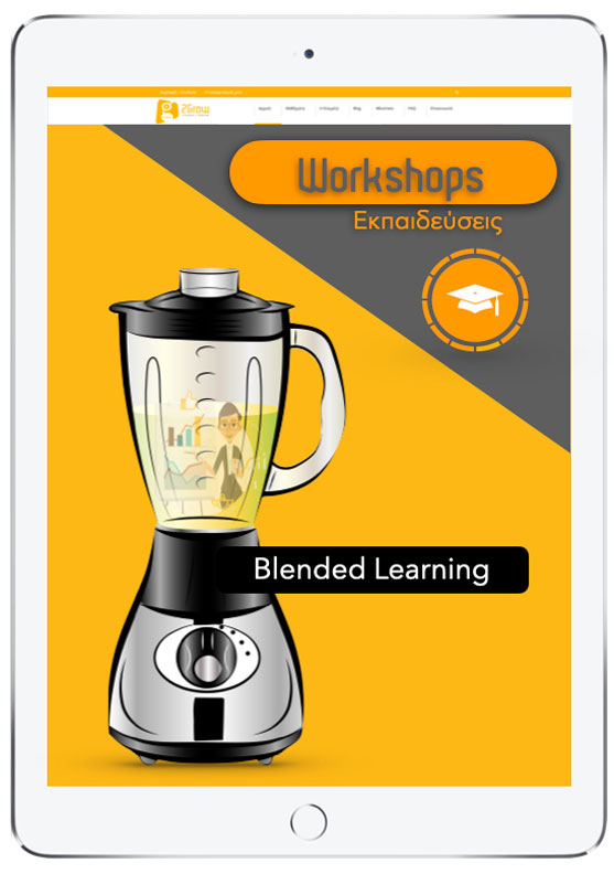 Workshops - Solutions 2Grow